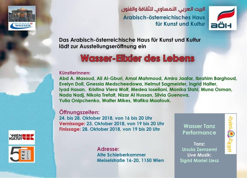 Wasserausstellung 24. bis 28. Oktober